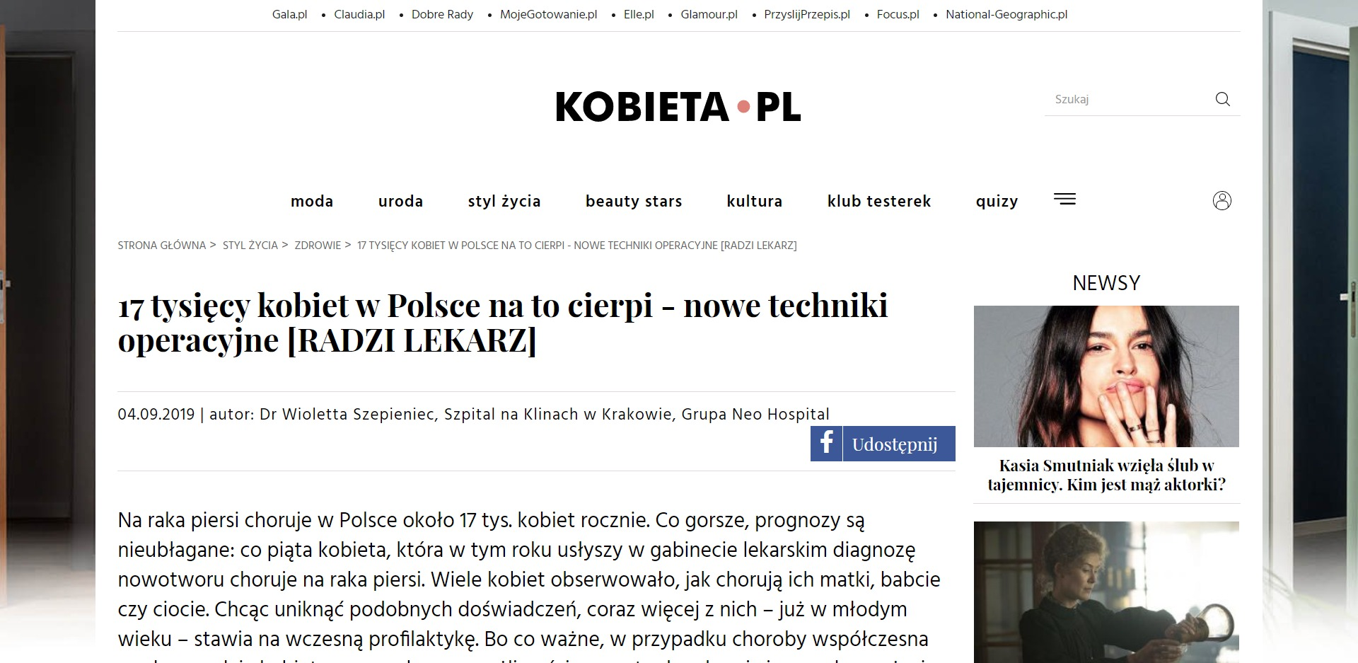 17 tysięcy kobiet w Polsce na to cierpi - nowe techniki operacyjne