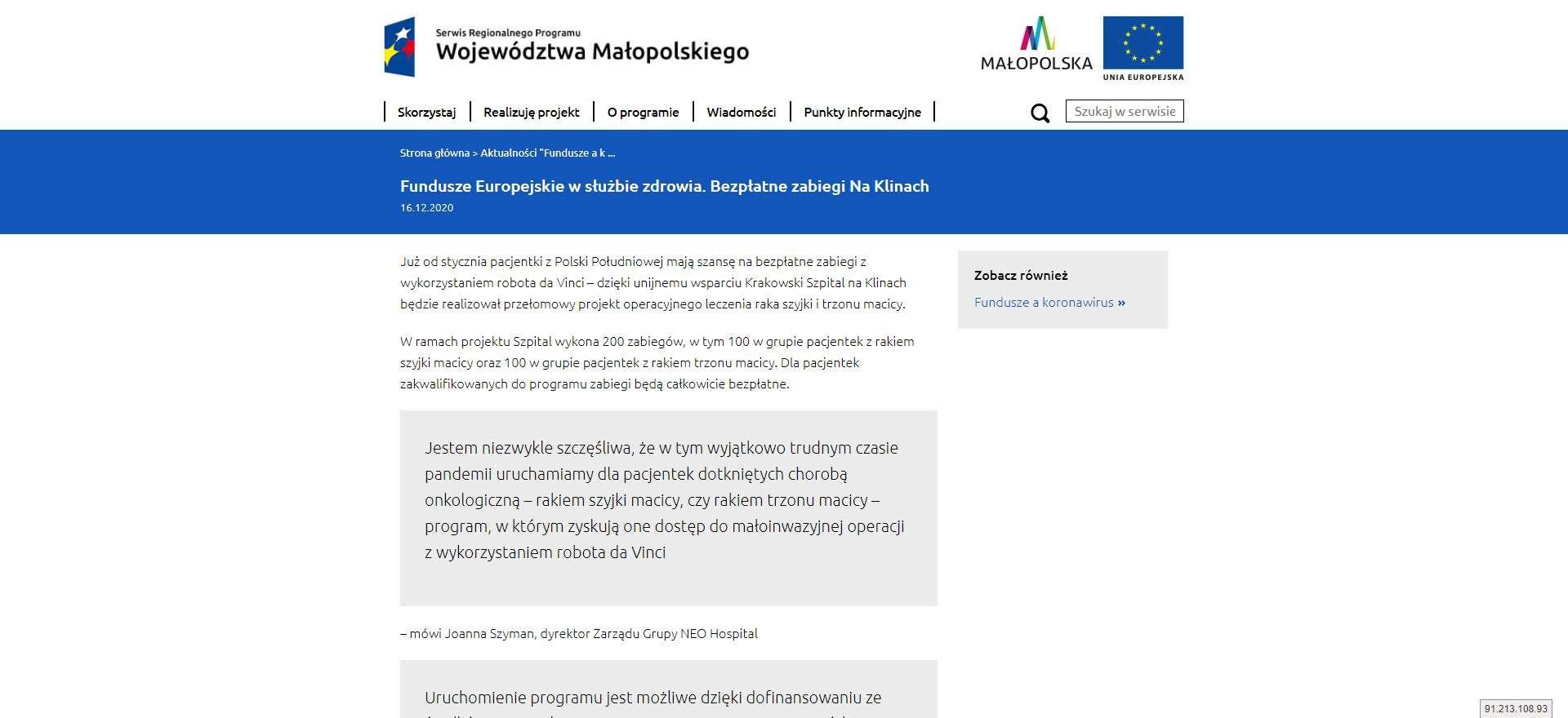 fundusze europejskie w sluzbie zdrowia bezplatne zabiegi na klinach