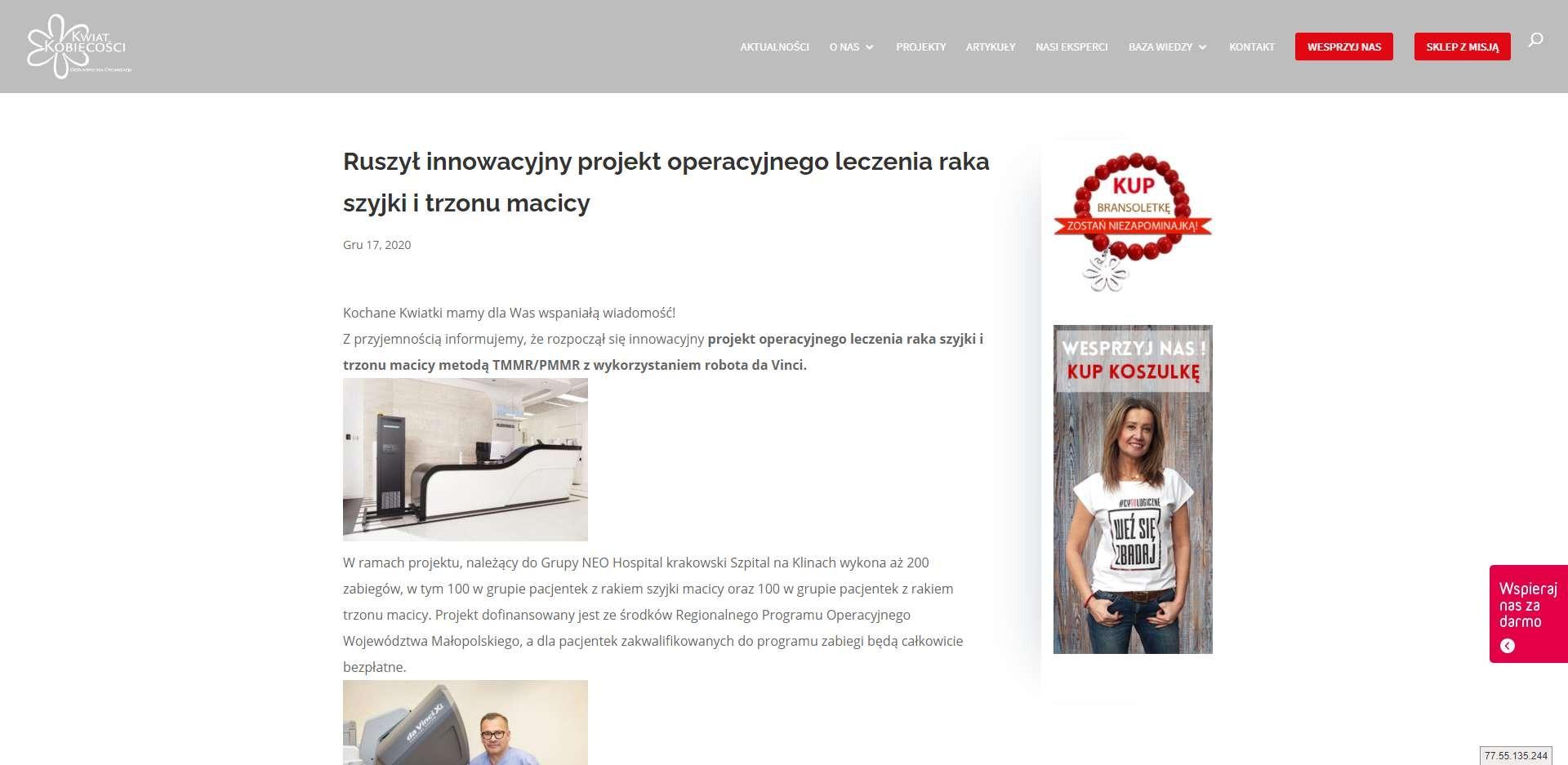 ruszyl innowacyjny projekt operacyjnego leczenia raka szyjki i trzonu macicy